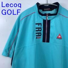 """Thumbnail of """"美品LecoqGOLF ルコックゴルフウェア ポロシャツ 水色LL ハーフジップ"""""""