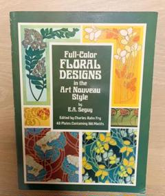 """Thumbnail of """"Full-color Floral Designs in the Art 図案"""""""