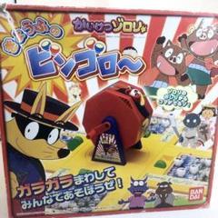 "Thumbnail of ""レア かいけつゾロリ きゅうふのビンゴロー ビンゴゲーム"""