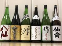 "Thumbnail of ""日本酒 飲み比べ 一升瓶 六本セット"""