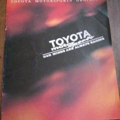 "Thumbnail of ""希少品TOYOTAmotorsportsカタログ"""