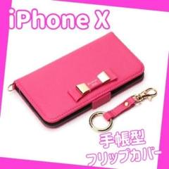 "Thumbnail of ""iPhone X 手帳型 フリップカバー ダブルリボン ホットピンク PGA"""