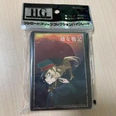 "Thumbnail of ""スリーブ 劇場版 幼女戦記 ターニャ"""
