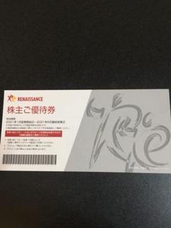 "Thumbnail of ""1枚 ルネサンス 株主優待 6月末まで有効"""