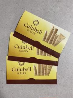 "Thumbnail of ""Culubell サンプル"""