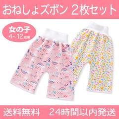 "Thumbnail of ""おねしょケット ズボン型 天然綿 100% 防水 通気 女の子2点セット"""