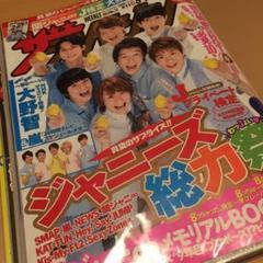 "Thumbnail of ""関ジャニ∞■切り抜き48冊分"""