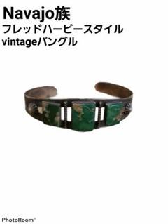 "Thumbnail of ""【激レア】ナバホ族 フレッドハービースタイル vintageバングル"""