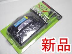 """Thumbnail of """"新品AIWA ウォークマン HS-PS100 カセットプレーヤー TCM-400"""""""