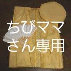 "Thumbnail of ""米寿 お祝い 3点セット"""