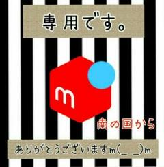 "Thumbnail of ""こども用フロス6ケース"""