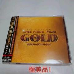 """Thumbnail of """"ONE PIECE FILM GOLD"""""""