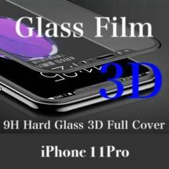 "Thumbnail of ""iPhone11Pro 全面保護 強化ガラスフィルム iPhone 11Pro"""