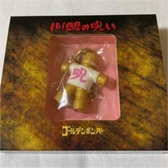 ゴールデンボンバー 101回目の呪い CD