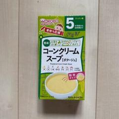 "Thumbnail of ""はちみつ様専用 コーン1、野菜2、コンソメ1、とろみ1"""