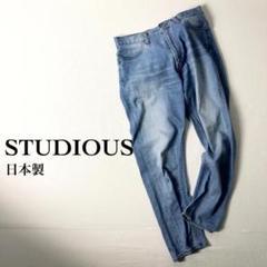 "Thumbnail of ""STUDIOUS ステュディオス デニム 青 XS"""