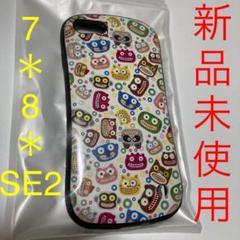 """Thumbnail of """"iPhoneケース シーサー 白 7 8 SE2 おまもり かわいい ケース"""""""