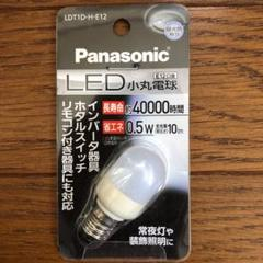 "Thumbnail of ""Panasonic LDT 小丸電球"""