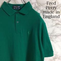 """Thumbnail of """"【イングランド製】フレッドペリー ワンポイント刺繍 鹿の子ポロシャツ 緑色 L"""""""