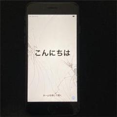 """Thumbnail of """"本体 動作品 iPhone8 SpaceGray 64GB SIMロック解除済"""""""