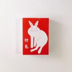 "Thumbnail of ""カードゲーム きりふだ 切り札"""