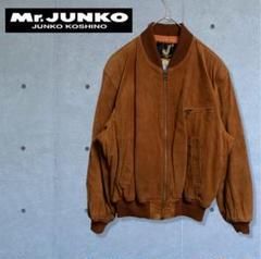 "Thumbnail of ""90s vintage Mr JUNKO スウェード フライトジャケット 豚革"""