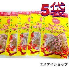 "Thumbnail of ""24.【激安】スッパイマン ミミガージャーキー(大) 5袋"""