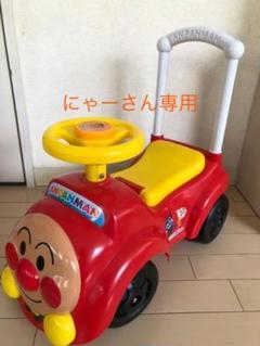 """Thumbnail of """"アンパンマン 手押し車"""""""