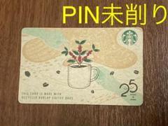 "Thumbnail of ""スタバカード 25周年 アニバーサリー"""