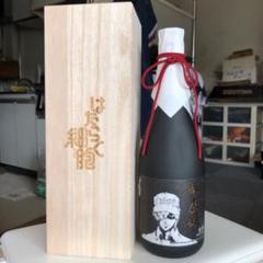 "Thumbnail of ""ほまれ酒造&はたらく細胞 コラボ 純米大吟醸 日本酒"""