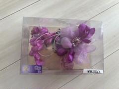 "Thumbnail of ""髪飾り 紫 未使用品 成人式 和装"""