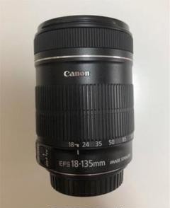 """Thumbnail of """"Canon EF IS"""""""