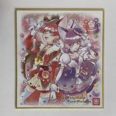 "Thumbnail of ""プリキュア色紙ART3  キュアマカロン&キュアショコラ(箔押し)"""