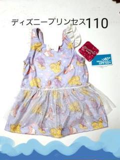 "Thumbnail of ""●110 ⚪【新品】ディズニーキャラクタープリンス水着110㎝"""