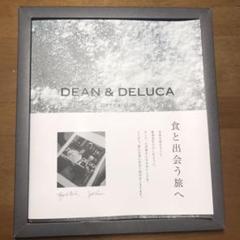 "Thumbnail of ""DEAN&DELUCA カタログギフト チャコール"""