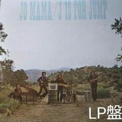"Thumbnail of ""JO MAMA [ジョー・ママ] J IS FOR JUMP [米国LP盤]"""