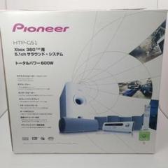 "Thumbnail of ""Pioneer HTP-GS1 5.1chサラウンドシステム"""