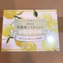 "Thumbnail of ""乳酸菌シリカジュレ"""