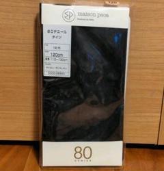 "Thumbnail of ""【新品袋入】タビオ maison peca 80デニール タイツ120センチ 黒"""