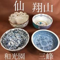 "Thumbnail of ""大皿4点 組合せ セット お料理に最適なお皿"""