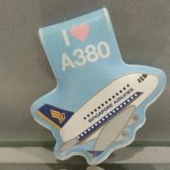 """Thumbnail of """"I♡A380 シンガポールエア シンガポール航空 非売品 ノベルティ"""""""