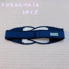 """Thumbnail of """"こぺる様専用"""""""