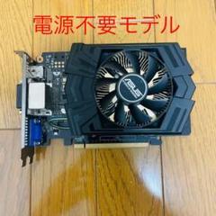 "Thumbnail of ""ASUS GTX750Ti 動作品 補助電源不要モデル"""