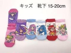 "Thumbnail of ""ヒーリングっどプリキュア 靴下 15-20cm 6足セット"""