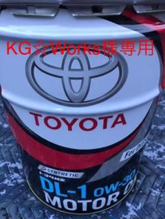 "Thumbnail of ""トヨタ純正 ディーゼルオイル DL-1 0W-30 新品未使用"""