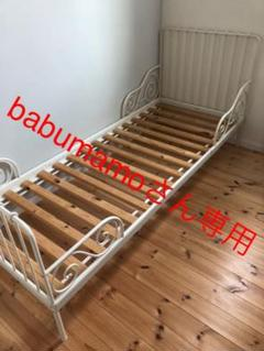 "Thumbnail of ""[送料込、梱包・発送たのめる便]IKEA 伸縮ベッド MINNEN"""