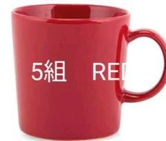 """Thumbnail of """"コーヒーカップ イッタラ 5つ"""""""