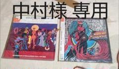 "Thumbnail of ""②レコード10枚セット"""