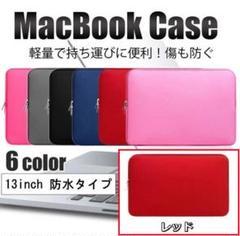 "Thumbnail of ""MacBookケース apple PC パソコン 赤"""