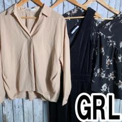 """Thumbnail of """"グレイル GRL レディース ブラウス ワンピース ドレス 3着 セット"""""""
